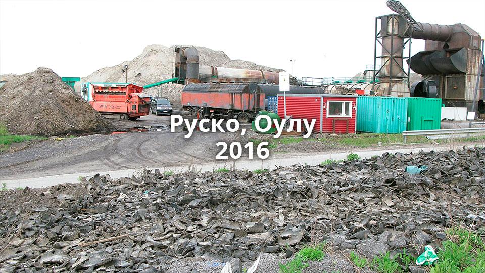Rusko, Oulu 2016